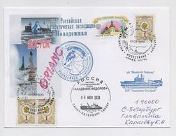 ANTARCTIC Molodezhnaya Station 65 RAE Base Pole Mail Cover USSR RUSSIA Ship - Bases Antarctiques