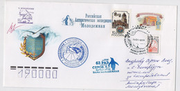 ANTARCTIC Molodezhnaya Station 63 RAE Base Pole Mail Cover USSR RUSSIA Ship Signature  Helicopter - Bases Antarctiques