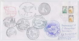 ANTARCTIC Bellinshausen Station 47 RAE Base Pole Mail Cover USSR RUSSIA China Chinese Signature Korea Sailboat - Bases Antarctiques
