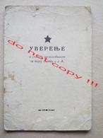 FNRJ / Certificate Of Permanent Incapacity For Military Service In The Yugoslav Army - Žitište, Zrenjanin ( 1953 ) - Documenten