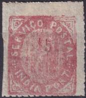 INDIA PORTOGHESE, 1876 15 Reis Rosa (21) - Inde Portugaise