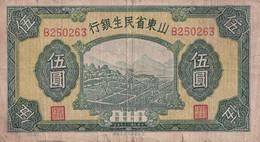CHINE- Billet De 5 Yuan  - 1940 -THE SHANTUNG MIN SHENG BANK - - Cina