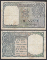 Indien - India 1 Rupee Banknote 1951 Pick 52 F (4)  (25263 - Billetes