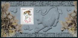 """SOUVENIR PHILATELIQUE De 2010 """"Nouvel An Chinois : ANNEE DU TIGRE"""" Avec Son Encart Illustré (sous Blister) - Souvenir Blocks & Sheetlets"""