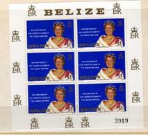 Belize (1980) - 80eme Anniversaire De La Reine Mere - -   Neufs** - Belize (1973-...)
