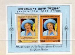 Bangladesh (1980) - 80eme Anniversaire De La Reine Mere -    Neufs** - Bangladesh