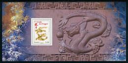 """SOUVENIR PHILATELIQUE** De 2012 """"Nouvel An Chinois : ANNEE DU DRAGON"""" Avec Son Encart Illustré (sous Blister) - Souvenir Blocks & Sheetlets"""