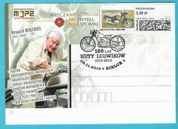 Poland 2019, Postcard (2) KIELCE  Motorbike SHL, Motorcycle,  Moto,  Motocyclette, LIMITED EDITION 650 Pcs - Motorbikes