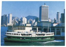(P 28) Hong Kong Star Ferry (Morning) - Ferries