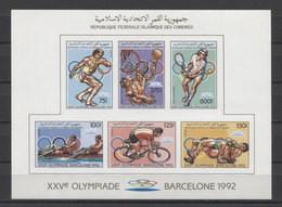 Comores Olympics Tennis Bicycling Basketball 1992 COLL. IMP. MNH - Summer 1992: Barcelona
