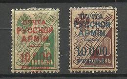 RUSSLAND RUSSIA 1920 Civil War Wrangel Army Gallipoli Camp OPT * Signed - Wrangel Army