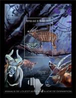 Guinea 2012 - Endangered Animals Of West Africa, Animals & Birds. Y&T 1361, Mi 9197/Bl.2086 - Guinea (1958-...)