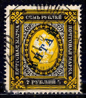 Russian Post In China 1904 - China