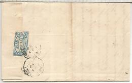 GOBIERNO PROVISIONAL  ENVUELTA ESCRITA PALMA MALLORCA A BARCELONA OBLEA DE CIERRE COMERCIAL - Cartas