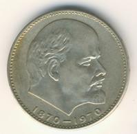 USSR 1970: 1 Ruble, Y# 141 - Russie