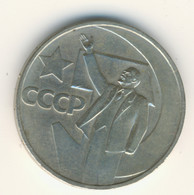 USSR 1967: 50 Kopecks, Y# 139 - Russie
