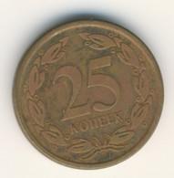 TRANSNISTRIA 2002: 25 Kopecks, KM 5 - Munten