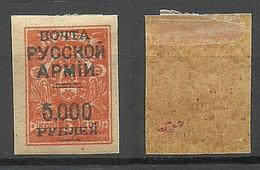 RUSSLAND RUSSIA 1920 Civil War Wrangel Army On Denikin Army Stamp * Signed - Wrangel Army