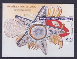 Papua New Guinea 2009 Pioneer Art 2 S/S MNH - Papua-Neuguinea