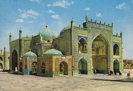 Afghanistan PPC Mazar-E-Sharif Blue Mosque KABOUL 1977 MÜNCHEN Readressed BODENNAIS United Nations Day Stamp (2 Scans) - Afghanistan