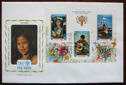 International Year Of The Child    Aitutaki    FDC    Mi  BF  26    Yv  BF 26        1979 - Aitutaki