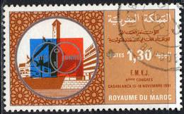 Maroc Poste Obl Yv: 898 Mi:972 Congres UNILS Casablanca (Beau Cachet Rond) - Maroc (1956-...)