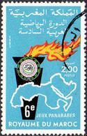 Maroc Poste Obl Yv: 991 Mi:1078 6.Jeux Panarabes (cachet Rond) - Maroc (1956-...)