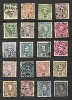 Portugal N°124 à 135, 137 à 140, 143 à 145 Cote 29.25 Euros (141 Abîmé Offert) - 1892-1898 : D.Carlos I