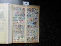 Worldcollection : Sudan  : Small Collection , PLEASE LOOK - Sammlungen (im Alben)