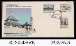 MALAYSIA - 1989 MALACCA AS HISTORIC CITY- MEMORIAL BUILDING - FDC - Malaysia (1964-...)