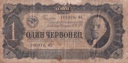 URSS - Billet De 1 Rouble 1937 - Lénine - - Russia