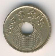 ESPANA 1992: 25 Pesetas, KM 905 - [ 5] 1949-… : Kingdom