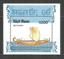 Vietnam 1990 Mint Block MNG - Vietnam