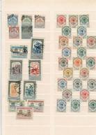 Lot De Timbres Colonies Neuf Sans Charniere Perse Et Oblitererliberia - Sammlungen (im Alben)