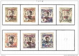 Tchong-King N° 88 Et Précédants * - Unclassified