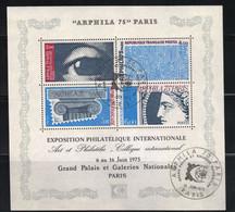 France 1975 Yvert BF 7 Oblitéré (AB12bis) - Sheetlets