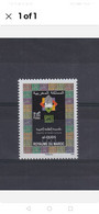 MOROCCO 2010 ALQUDS THE ISLAMIC CULTURE CAPITAL SET Joint Issue By Arab PostMINTNH - Maroc (1956-...)