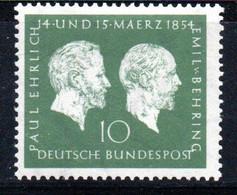 Allemagne /  N 73 / 10 Pf  Vert / NEUF** - Ungebraucht