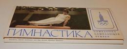 Ensemble Gymnastique URSS 1979 Jeux Olympiques - Gymnastik