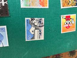 GIAPPONE I PAESAGGI  1 VALORE - Postzegels