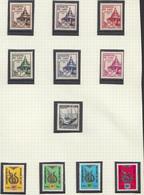 Laos 1952  - 1973 Portomarken Mi 1 – 11 MNH - Laos