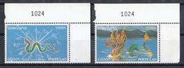Laos 2000 Mi 1698 – 1999 MNH - Laos