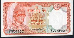NEPAL RARE VARIETY P32a 20 RUPEES 1982 Signature 7 UNC. NO P.h. !! FIRST SIGNATURE - Nepal