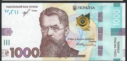 UKRAINE  NLP   200  +   1000 HRYVEN    2019       UNC. - Ucrania