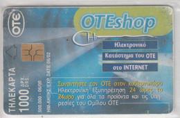 GREECE 2000 OTE SHOP - Greece