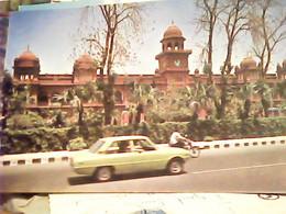 PAKISTAN LAHORE  PUNJAB UNIVERSITY  UNIVERSITA  S1990 HR10828 - Pakistan