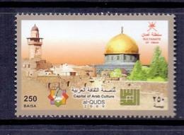 2009 OMAN AL-QUDS Capital Of Arab Culture 1 Values MNH - Oman
