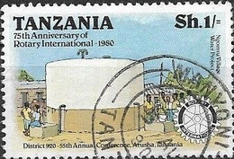 TANZANIA 1980 75th Anniversary Of Rotary International - 1s - Ngomvu Village Water Project FU - Tanzania (1964-...)