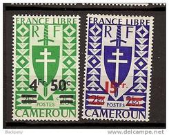 Cameroun N° 266 à 273 * - Unused Stamps
