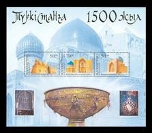 Kazakhstan 2000 Mih. 297/99 (Bl.18) Turkestan City MNH ** - Kazajstán